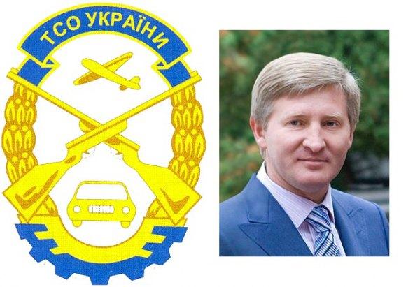 Донецькі бандити і ДОСААФ