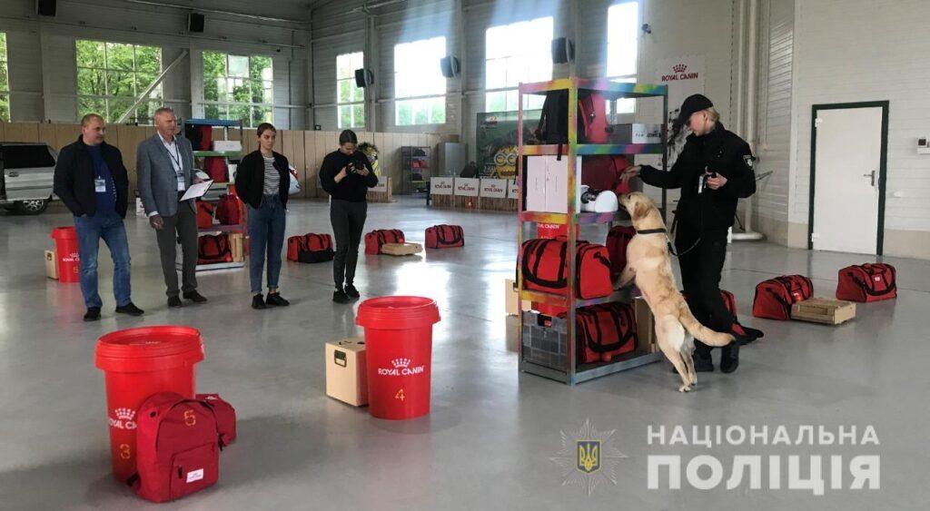 Відкритий кінологічний турнір «Служба собак-детекторів» 2-й рівень (ССД-2)